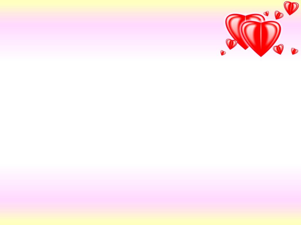 i знакомства любовь общение чат